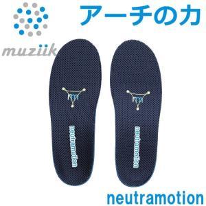ゴルフ シューズ アクセサリー ムジーク ニュートラモーション スポーツインソール(Muziik Neutramotion Sports Insole) MZIS-019 (ゆうパケット配送) golfhands