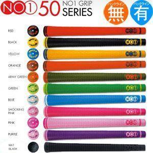 グリップ ゴルフ ウッド アイアン用 ナウオン 50シリーズ (バックライン有 無) NO1-50