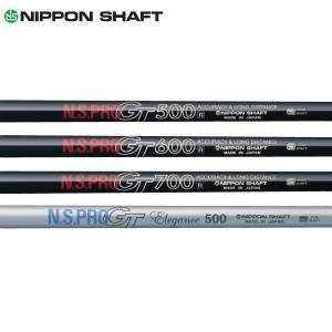 日本シャフト☆Nippon Shaft N.S.Pro GT 500/600/700/Elegance ドライバー (N.S.Pro GT 500/600/700/Elegance Driver)