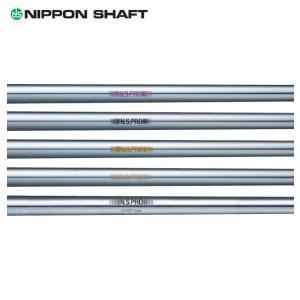 シャフト パター用 日本シャフト スチール パター (全5種)|golfhands