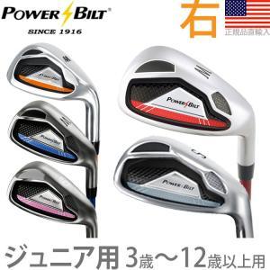 パワービルト POWER BILT ジュニア用 ウェッジクラブ (3〜5歳用/5〜8歳用/9〜12歳用/12歳以上用)(右打用/左打用) PB697167|golfhands