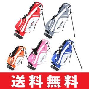 【送料無料】 パワービルト POWER BILT ジュニア用 スタンドバッグ 【3〜6歳用/5〜8歳用/9〜12歳用/12歳以上用】 PB697273|golfhands