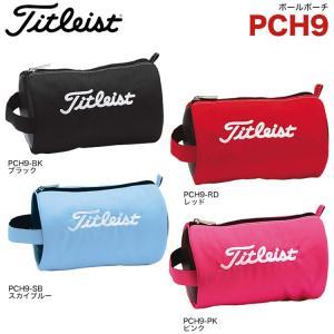 タイトリスト Titleist PCH9 ボールポーチ 【全4色】 【200円ゆうメール対応】|golfhands