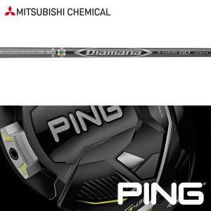 シャフト PING G410 純正 スリーブ装着 三菱ケミカル ディアマナ D-LIMITED|golfhands