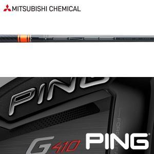 シャフト PING G410 純正 スリーブ装着 三菱ケミカル TENSEI CK オレンジ (US仕様)|golfhands