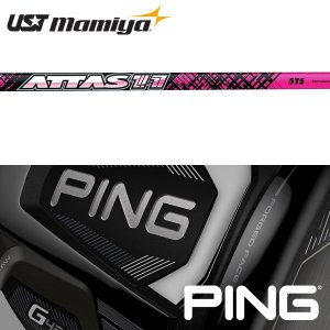 シャフト PING G410 純正 スリーブ装着 USTマミヤ アッタス ジャック (ピンクバージョン) (限定品)|golfhands