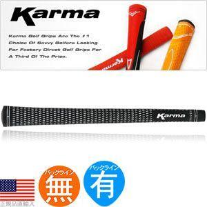 カーマ Karma ブラック ホワイト ベルベット ウッド&アイアン用グリップ RF10 【200円ゆうメール対応】|golfhands
