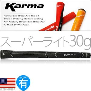 カーマ Karma スーパー ライト グリップ ブラック ウ...