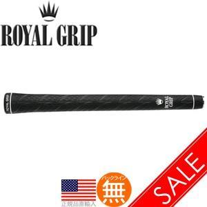 グリップ ゴルフ ウッド アイアン用 ロイヤルグリップ クラシック V (M58 バックライン無) RG0010 golfhands