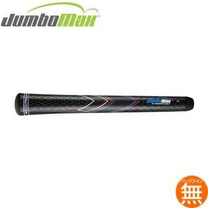 グリップ ゴルフ ウッド アイアン用 ジャンボマックス ウルトラライト(JumboMax JMX Ultralite) RJMX600|golfhands