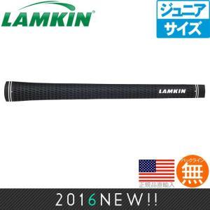 ラムキン Lamkin クロスライン ブラック ジュニアサイズ ウッド&アイアン用グリップ RL101324 【200円ゆうメール対応】 golfhands