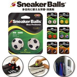 【即納】ソフソール スニーカーボール(SOFSOLE Sneaker Balls) 芳香 消臭ボール (2個入) フレッシュ&グリーンの香り SB 【200円ゆうメール対応】|golfhands