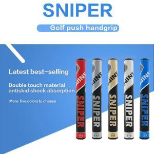 グリップ ゴルフ パター用 スナイパー 1.0 1.2 1.3 1.67 パターグリップ SNIPER 281