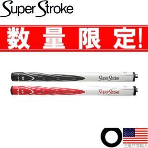 【特価品】 スーパーストローク スプラッシュ ライト 17イ...