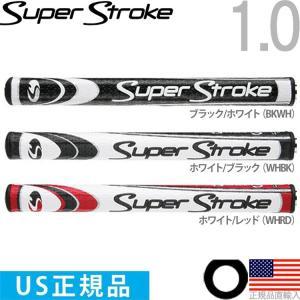 【即納】 スーパーストローク 2015 ハイビス ウルトラスリム 1.0 パターグリップ【US正規品】 ST0019 golfhands