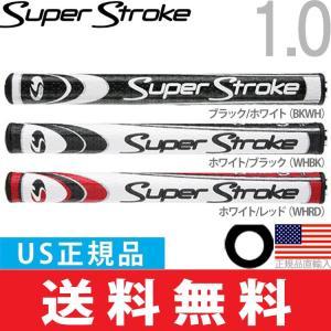 【即納】【ゆうメール配送】 スーパーストローク 2015 ハイビス ウルトラスリム 1.0 パターグリップ 【US正規品】 ST0019 golfhands