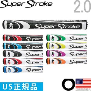 【即納】 スーパーストローク 2015 ミッドスリム 2.0 パターグリップ 【US正規品】 ST0020 golfhands