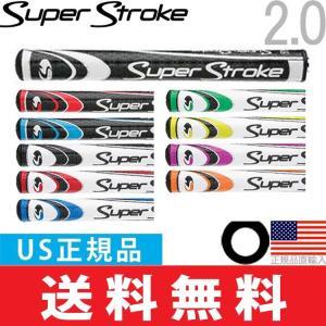 【即納】【ゆうメール配送】 スーパーストローク 2015 ミッドスリム 2.0 パターグリップ 【US正規品】 ST0020 golfhands