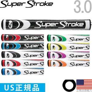 【即納】 スーパーストローク 2015 スリム 3.0 パターグリップ 【US正規品】 ST0021 golfhands