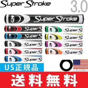 【即納】【ゆうメール配送】 スーパーストローク 2015 スリム 3.0 パターグリップ 【US正規品】 ST0021 golfhands