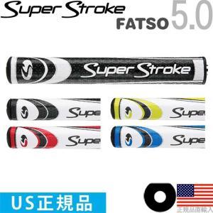 【即納】 スーパーストローク 2015 FATSO ファッツォ 5.0 パターグリップ 【US正規品】 ST0022 golfhands