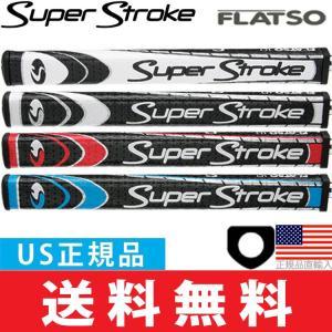 【即納】【ゆうメール配送】 スーパーストローク 2015 フラッツォ 1.0/2.0/3.0 パターグリップ ( FLATSO) 【全3種】【US正規品】 ST0039-123 golfhands