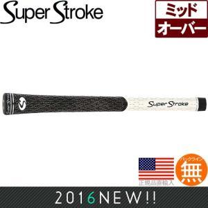 スーパーストローク SUPER STROKE TX1 コンパウンドタイプ (MCCタイプ) ミッドサイズ ウッド&アイアン用グリップ ST0047 【200円ゆうメール対応】 golfhands