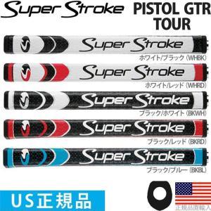 グリップ ゴルフ パター用 スーパーストローク 2017 ピストル GTR ツアー (2017年モデル) ST0087
