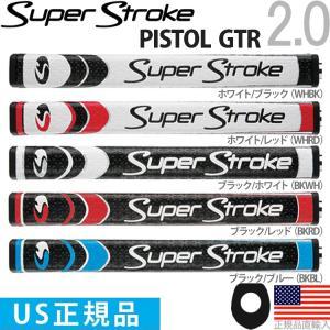 グリップ ゴルフ パター用 スーパーストローク 2017 ピストル GTR 2.0 (2017年モデル) ST0089 golfhands
