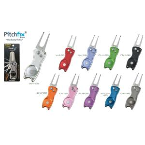 ゴルフ ディボットツール ライト T-281 ピッチフィックス クラシックフォーク バラ(全7色) T-281|golfhands