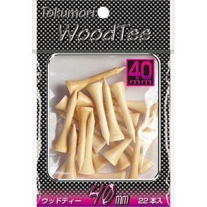 ゴルフ ティー ライト T-470 Tokumori ウッドティー40mm (22本入) T-470|golfhands