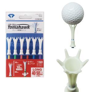 ゴルフ ティー ダイヤ トマホークティー ロング 80mm (6本入) TE-500|golfhands