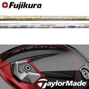 シャフト テーラーメイド SIM/Mシリーズ 純正 スリーブ装着 フジクラ スピーダー エボリューション 7 VII FW|golfhands