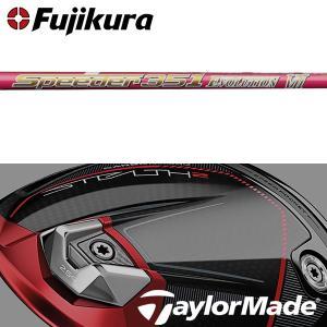 シャフト テーラーメイド SIM/Mシリーズ 純正 スリーブ装着 フジクラ スピーダー エボリューション 7 VII (ピンクカラー)|golfhands
