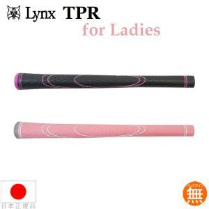 グリップ ゴルフ ウッド アイアン用 TPRグリップ for Ladies (M56 バックライン無) TPRL|golfhands