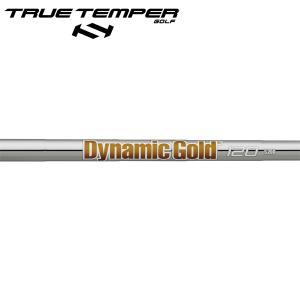 シャフト アイアン用 トゥルーテンパー ダイナミックゴールド 120 スチール アイアン (単品)|golfhands