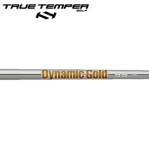 トゥルーテンパー☆True Temper ダイナミックゴールド 95 スチール アイアンシャフト (DG 95 Iron) 【単品】