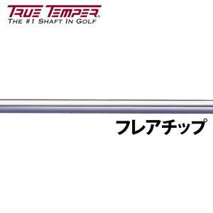 シャフト パター用 トゥルーテンパー スチール パター SCST58PF-37 (フレアチップ/ストレート/ステップレス)|golfhands