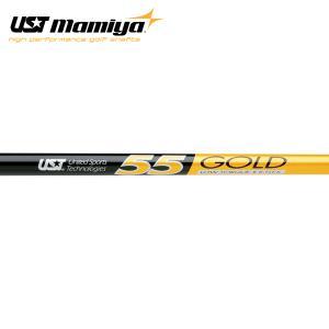 シャフト ドライバー用 USTマミヤ 55 Gold (US仕様)|golfhands