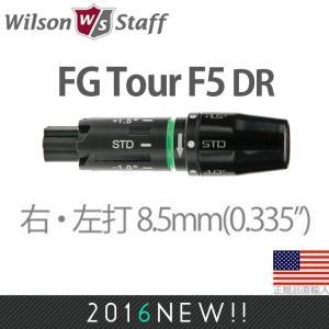 """ゆうメールの場合のみ送料無料 純正 ウィルソン Wilson FG Tour F5 ドライバー スリーブ【右/左打用】 【0.335""""/8.5mm】 WL1000"""