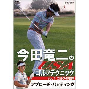 ライト X-580 今田竜二USAテクニックゴルフの根幹 【200円ゆうメール対応】|golfhands