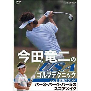 ライト X-582 今田竜二USAテクニック実践ラウンド 【200円ゆうメール対応】|golfhands