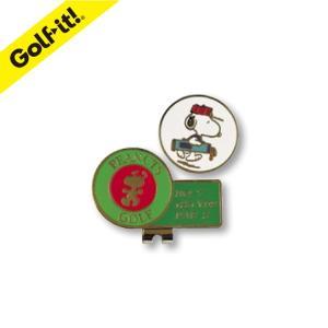 ゴルフ ボールマーカー ライト X-827 スヌーピー ボールマーカー キャディバッグ