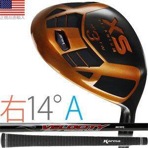 ゴルフ 完成品 クラブ フェアウェイ エーサー XS チタニウム フェアウェイ (右打用/#3:ロフト角14°/シャフトフレックスA) XSTF-R14A golfhands