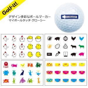 ボールゴルフボールマーク ゴルフ規則適合 転写 シールライト(LITE)X-2マイボールタッチ グローシー(6種類)マイボール/ゴルフボール/マーキング/スタンプ/シール