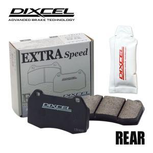 DIXCEL ブレーキパッド EStype リア ティアナ L33 14/02〜 品番325488 golfkeihinset