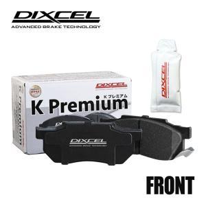DIXCEL ブレーキパッド KPtype フロント N-BOX/Nボックスカスタム JF1 11/12〜17/09 ターボ 品番331268|golfkeihinset