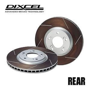 DIXCEL ブレーキローター FSタイプ リア ステージア WGNC34改 1997/10〜2001/12 ブレンボ 品番3252006 golfkeihinset