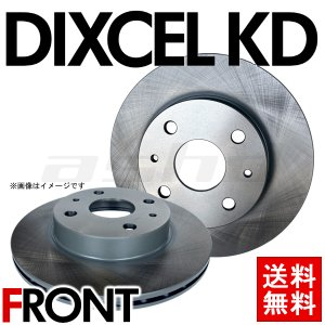 DIXCEL ブレーキローター KDタイプ フロント パレット MK21S 2008/1〜 ターボ 品番3714033|golfkeihinset