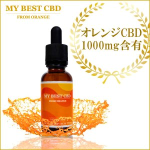 オレンジCBDオイル MYBESTCBD original 30ml(CBD1000mg含有) 正規品 golfkeihinset